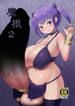 Makon 2
